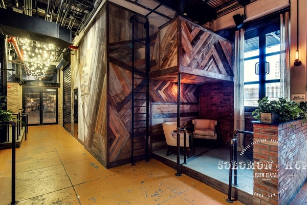 Photo of NYC / Tri-State event space venue Solomon & Kuff's Rum Room