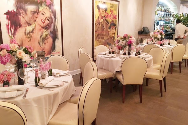 Photo of NYC / Tri-State event space venue MAMO Restaurant's Main Dining Room