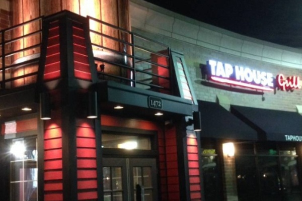 Photo of Chicago event space venue Tap House Grill - Des Plaines's Party Room