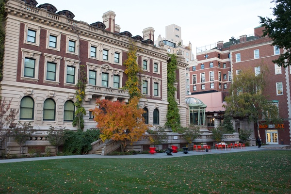 Photo of NYC / Tri-State event space venue Tarallucci e Vino at Cooper Hewitt - Smithsonian Design Museum's Arthur Ross Terrace and Garden
