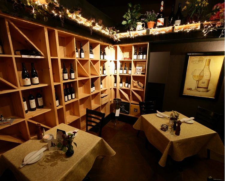 Photo #2 Wine Room at Cafe Pyrenees