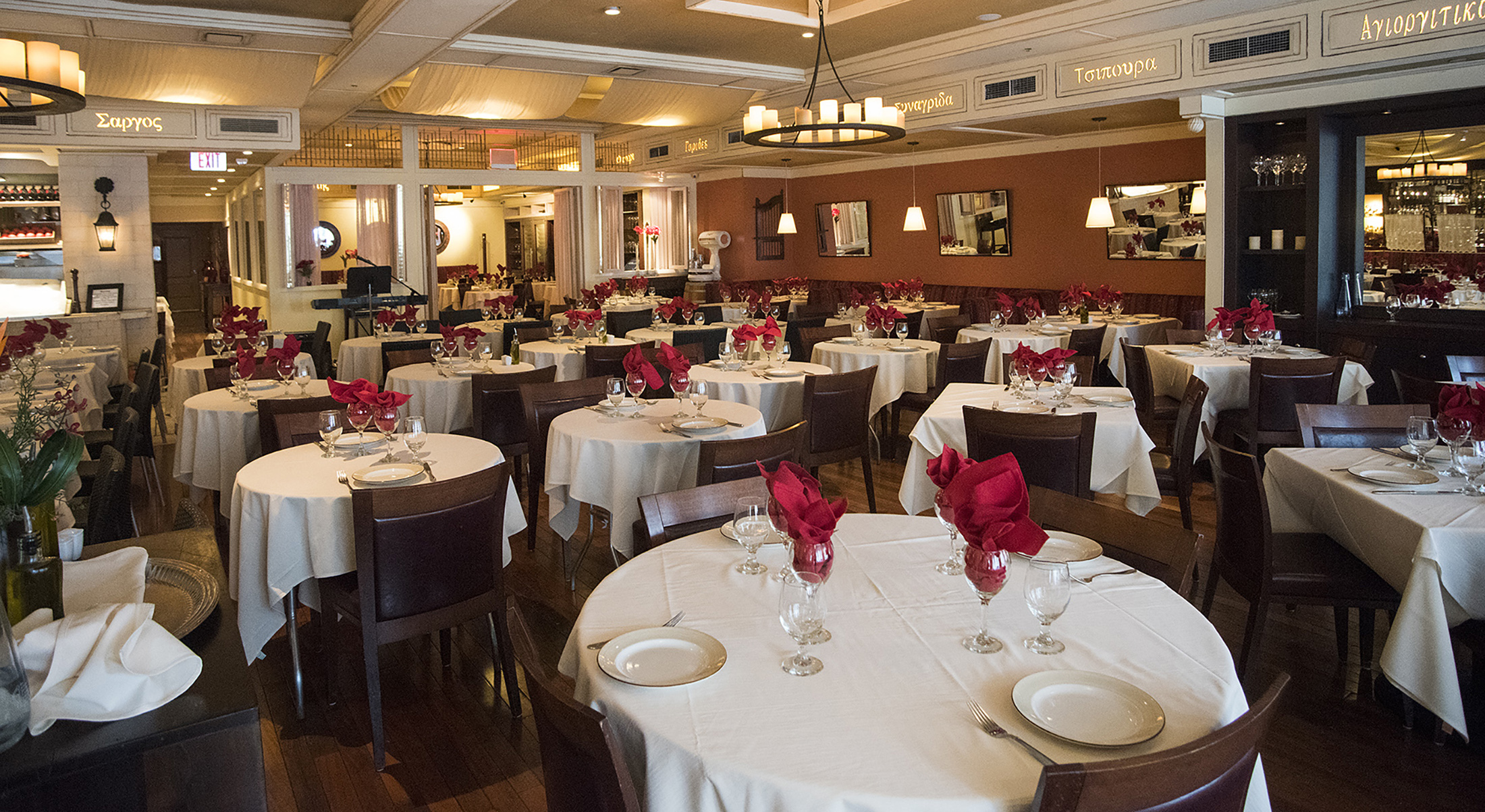 Kellari Taverna event space in Washington DC, Maryland, Virginia, DC Area