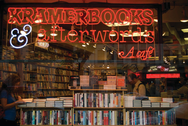 Kramerbooks & Afterwords Cafe event space in Washington DC, Maryland, Virginia, DC Area