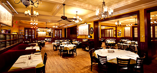 Full Venue event space at Carmine's - Washington DC in Washington DC, Maryland, Virginia, DC Area