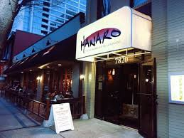 Full Venue event space at Hanaro Restaurant and Lounge in Washington DC, Maryland, Virginia, DC Area