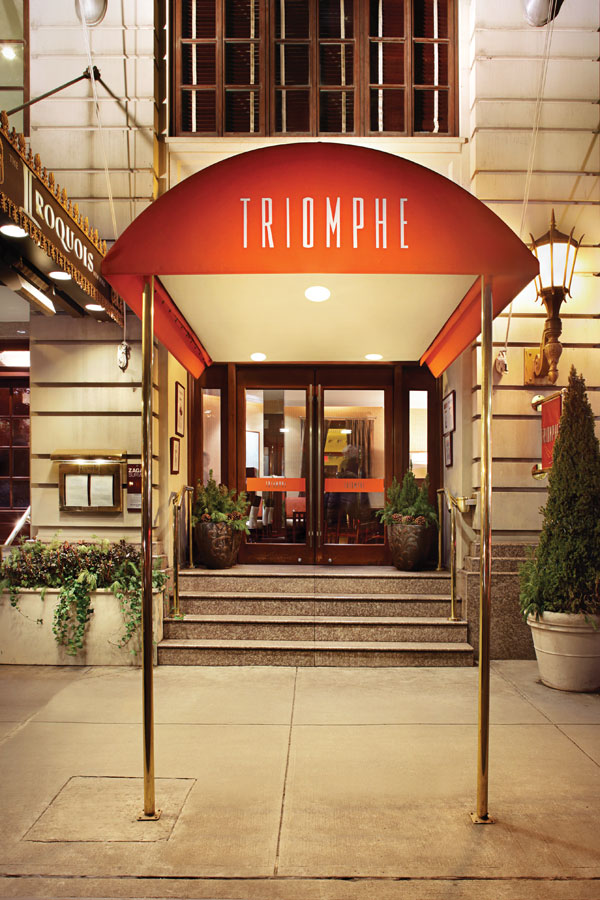 Photo #4 Full Venue at Triomphe Restaurant