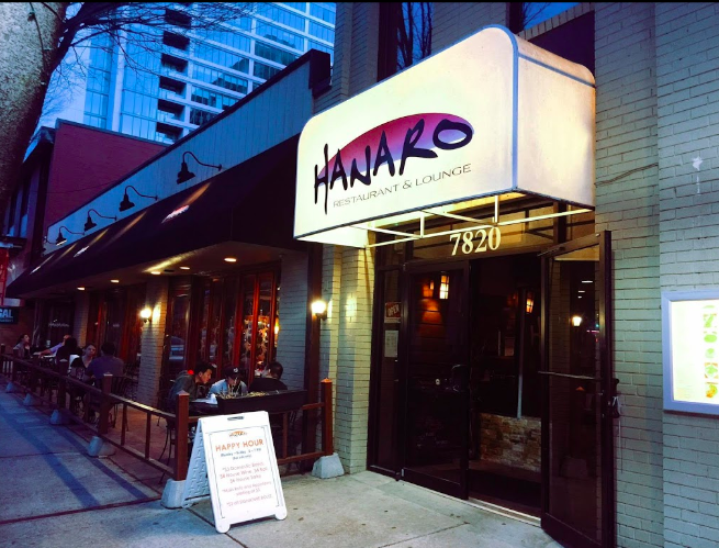 Hanaro Sushi event space in Washington DC, Maryland, Virginia, DC Area
