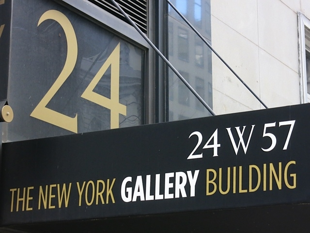 Full Venue event space at Stux Gallery in New York City, NYC, NY/NJ Area
